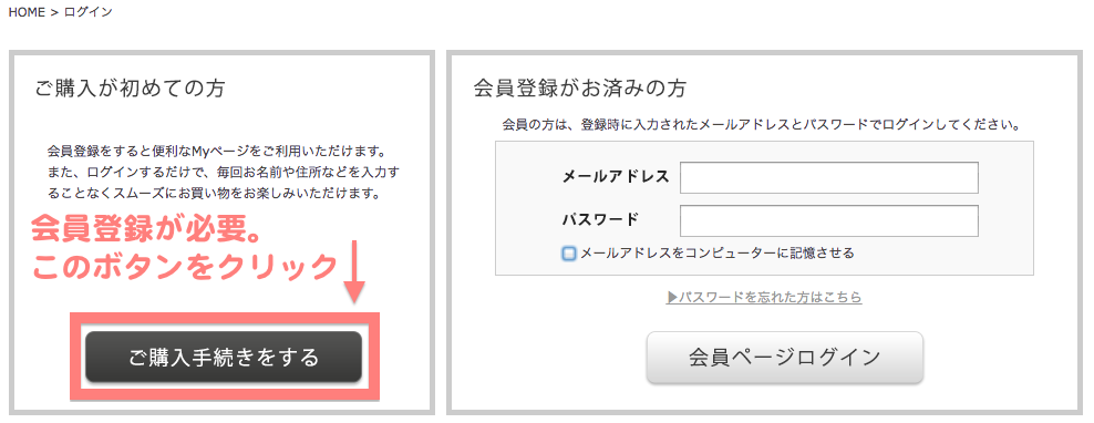 order2 のコピー.png