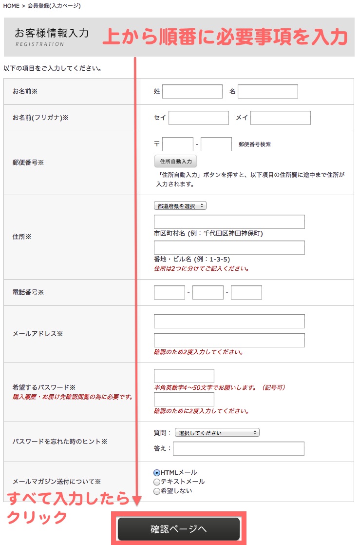 order4 のコピー.png
